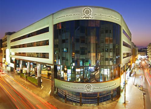 Admiral Plaza Dubai